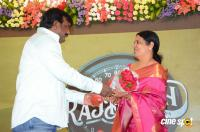 Rajdoot Movie Teaser Launch (9)
