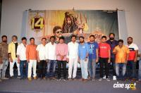 Vajra Kavachadhara Govinda Movie Press Meet Photos