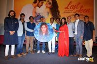 Last Seen Movie Trailer Launch Photos