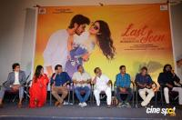 Last Seen Movie Trailer Launch (68)