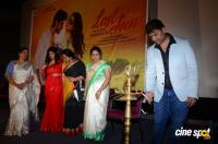 Last Seen Movie Trailer Launch (7)