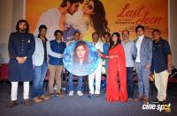 Last Seen Movie Trailer Launch (74)