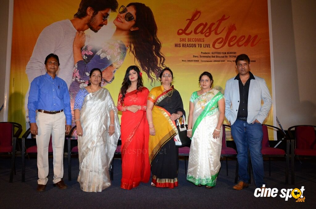 Last Seen Movie Trailer Launch (8)