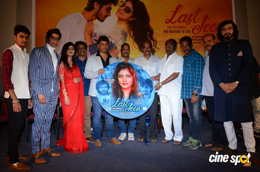 Last Seen Movie Trailer Launch (81)
