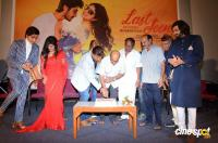 Last Seen Movie Trailer Launch (86)