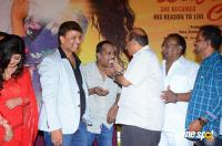 Last Seen Movie Trailer Launch (91)