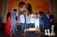 Last Seen Movie Trailer Launch (96)
