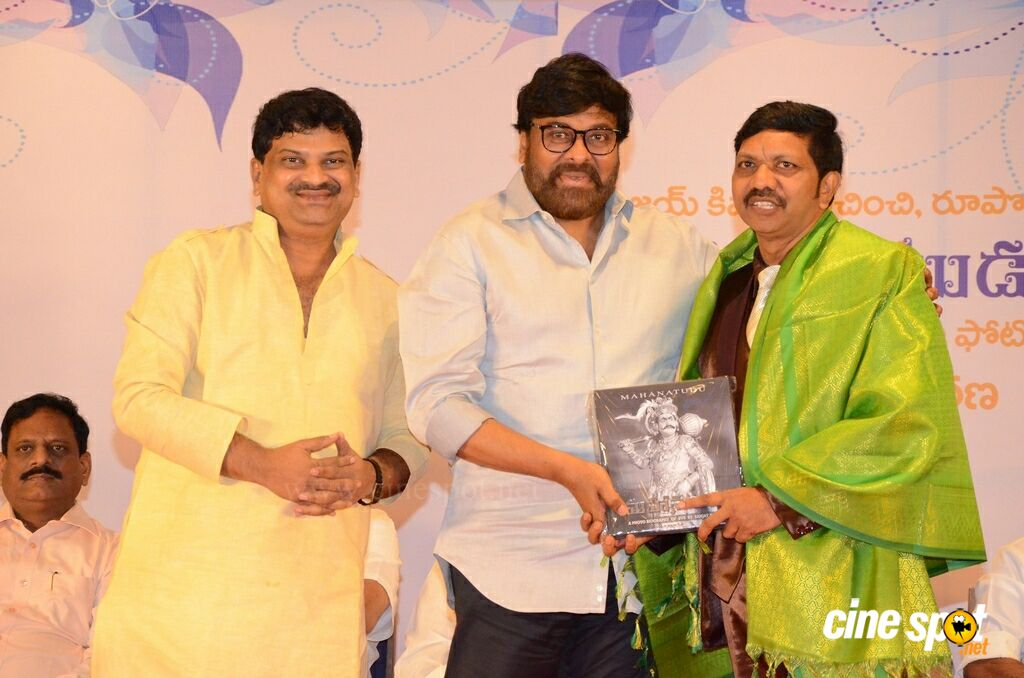 S V Rangarao Book Launch By Chiranjeevi (65)