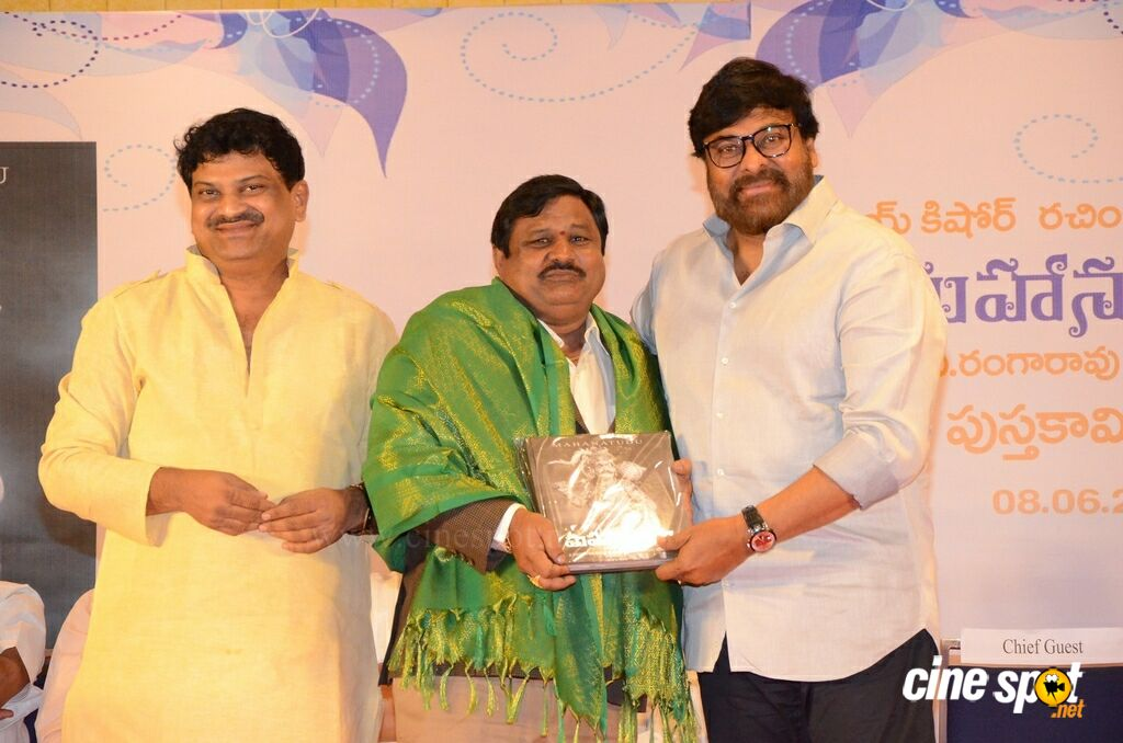 S V Rangarao Book Launch By Chiranjeevi (66)