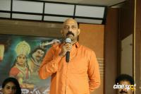 Sivalingapuram Movie Audio Launch (24)
