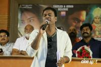 Sivalingapuram Movie Audio Launch (29)