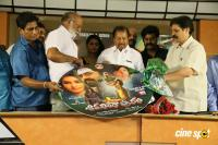 Sivalingapuram Movie Audio Launch (3)