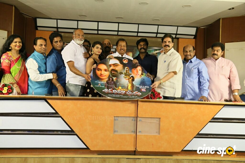 Sivalingapuram Movie Audio Launch (4)