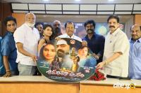 Sivalingapuram Movie Audio Launch (5)