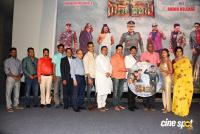 Captain Rana Prathap Movie Audio Launch Photos