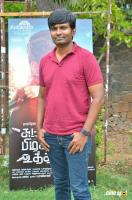 Suttu Pidikka Utharavu Press Meet (10)