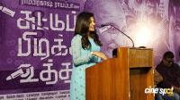 Suttu Pidikka Utharavu Press Meet (26)