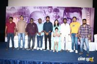 Suttu Pidikka Utharavu Press Meet (30)