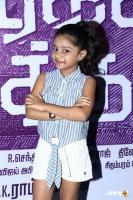 Suttu Pidikka Utharavu Press Meet (7)