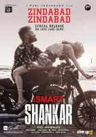 ISmart Shankar Second Single Announcement Posters (1)