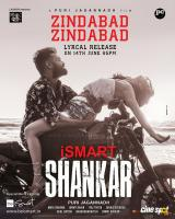 ISmart Shankar Second Single Announcement Posters (2)