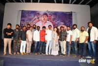 Vajra Kavachadhara Govinda Success Meet Photos