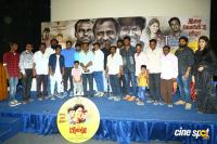 Pizhai Movie Audio Launch Photos