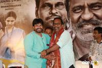 Pizhai Movie Audio Launch (17)