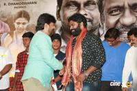 Pizhai Movie Audio Launch (18)