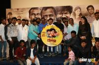 Pizhai Movie Audio Launch (19)