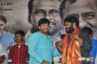 Pizhai Movie Audio Launch (20)