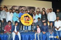 Pizhai Movie Audio Launch (24)