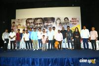 Pizhai Movie Audio Launch (25)