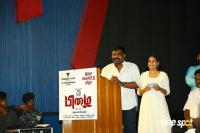 Pizhai Movie Audio Launch (34)