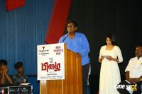 Pizhai Movie Audio Launch (35)