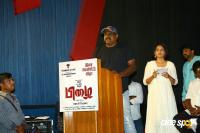 Pizhai Movie Audio Launch (36)