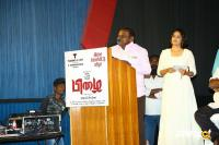 Pizhai Movie Audio Launch (37)