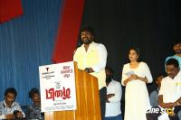 Pizhai Movie Audio Launch (38)