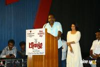 Pizhai Movie Audio Launch (39)