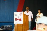 Pizhai Movie Audio Launch (40)