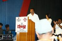Pizhai Movie Audio Launch (41)