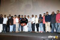 Gurkha Movie Audio Launch Photos