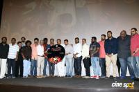 Gurkha Movie Audio Launch (29)