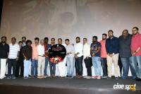 Gurkha Movie Audio Launch (30)