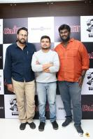 Gurkha Movie Audio Launch (4)