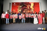Palasa Movie First Look Launch Photos