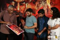 Palasa Movie First Look Launch (11)