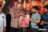 Palasa Movie First Look Launch (12)