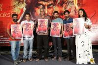 Palasa Movie First Look Launch (13)