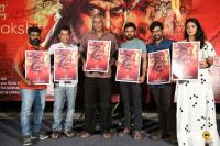 Palasa Movie First Look Launch (14)